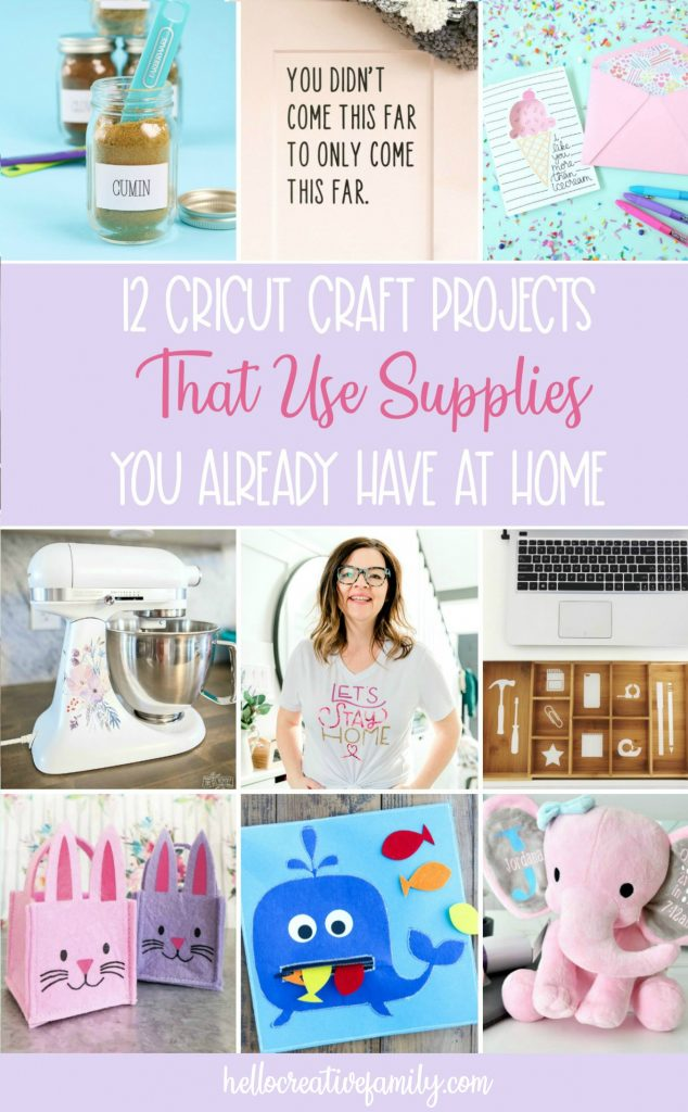 #cricutcreated #sponsored Stuck at home? We're sharing 12 Cricut craft projects that use supplies that you already have at home including Cricut vinyl projects, Cricut Iron-on projects, Cricut cardstock projects, Cricut Infusible Ink projects and Cricut felt projects! Great Cricut craft ideas for kids and adults! #CricutCrafts #CraftIdeas #Cricut
