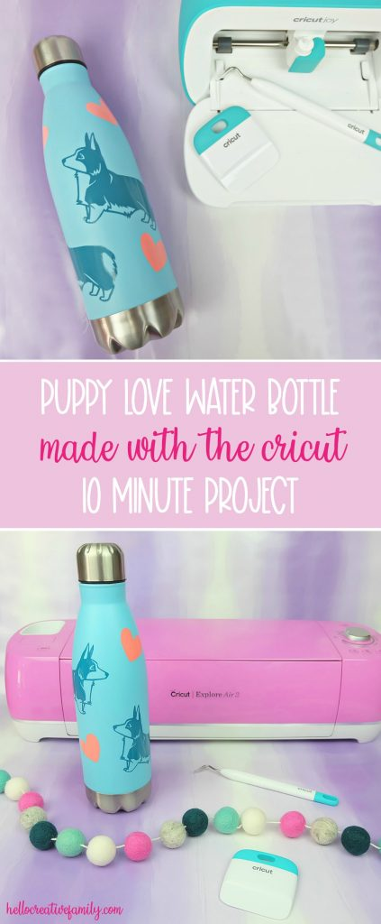 Looking for a cute, creative and easy 10 minute Cricut Project? This DIY Puppy Love Water Bottle is quick, easy and so adorable! A family friendly project you can make with your Cricut Maker, Cricut Explore Air 2 or Cricut Joy! #CricutMaker #CricutExplore #CricutJoy #CricutMade #CricutCrafts #Cricut #DIY #Craft #QuickCrafts #EasyCrafts #CricutCreated