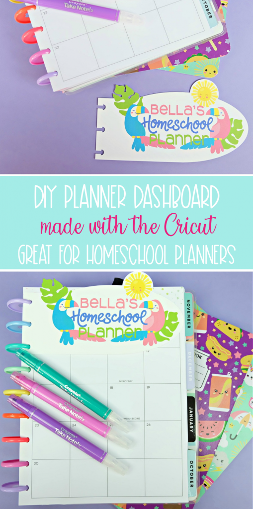 Use your Cricut Maker or Cricut Explore Air to make DIY personalized planner dashboards that are perfect for homeschool planners! We love ours as a bookmark in our Happy Planner! Can easily be customized with your child's favorite things. #CricutCreated #CricutMade #Homeschool #CricutCrafts #HomeschoolCrafts #HappyPlanner #PlannerAddict