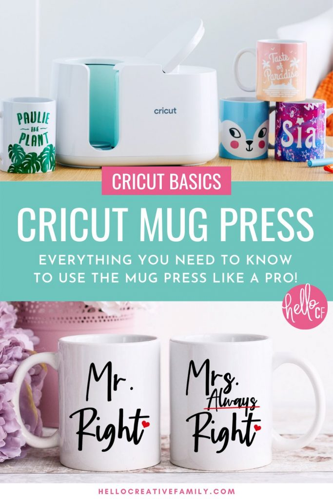 Curious about the Cricut Mug Press? We're sharing Everything You Need To Know For How To Use The Cricut Mug Press from free design ideas, to step-by-step instructions for creating your first mug, to what kinds of mugs you can use with your Cricut Mug Press! If you love crafting with your Cricut Maker, Cricut Explore Air 2 or Cricut Joy you won't want to miss this you won't want to miss this info packed article that shows you everything you need to know to make a DIY mug with your Cricut!