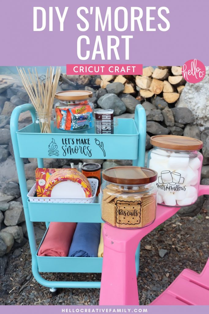 Love Smores? Learn how to use your Cricut to make a gorgeous DIY Smores Cart that's perfect for spring and summer campfires as well as fall and winter bonfires with this fun and easy craft tutorial! This rolling cart is filled with all the goodies you need to have an epic campfire dessert!